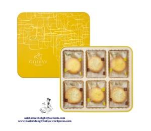 pineapple cookie 2100